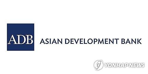 India's economy to contract by 9 per cent in FY21, says ADB