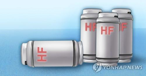 Japan, Korea export item of gas (PG)