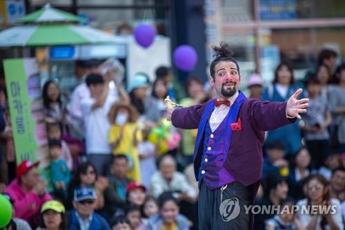 코로나19로 5월초 예정된 2020안산국제거리극축제 취소