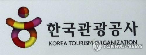 [게시판] 한국관광공사, T맵과 테마여행 10선 방문 이벤트