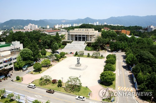 강원대학교 가을 축제 온라인으로 진행