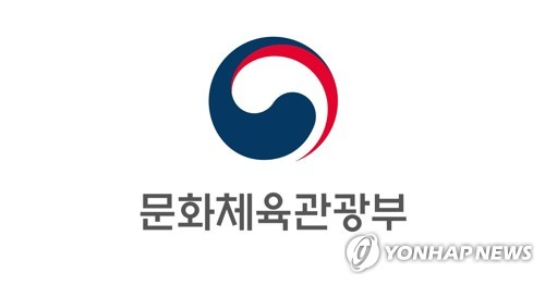 문체부, 숙박·여행 할인권 발급 잠정 중단