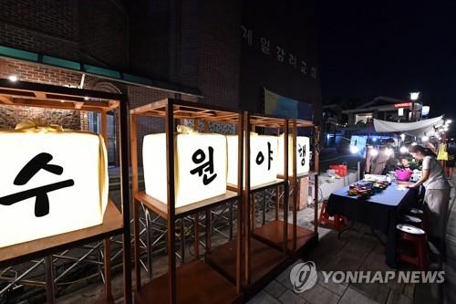 일본인 관광객 감소 대비, 경기도 내수관광 활성화 추진