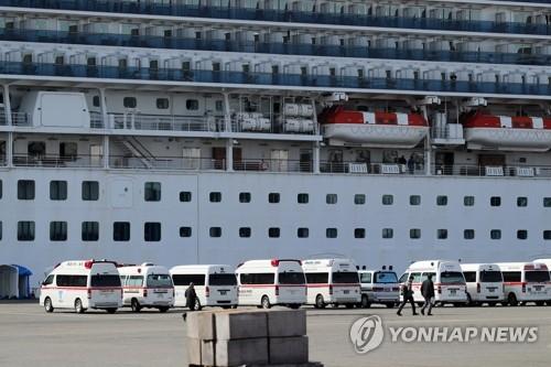 코로나19 확산 日유람선서 고령자 일부 내려…한국인 포함안돼