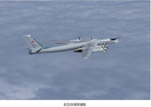(جديد) طائرة روسية تنتهك المجال الجوي لكوريا الجنوبية فوق البحر الشرقي مرتين - 1