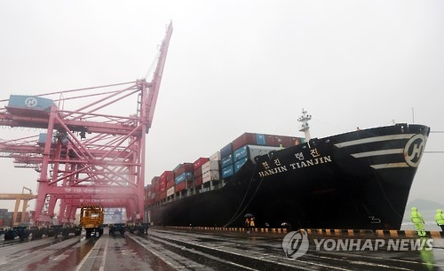 S. Korea to lead Hanjin ships to three offshore base ports - 1