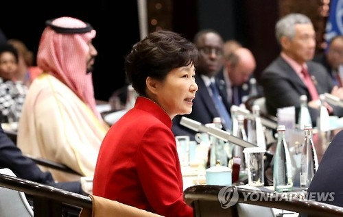 This photo, taken on Sept. 4, 2016, shows President Park Geun-hye attending the summit of the Group of 20 leading economies in China's eastern lakeside city of Hangzhou. (Yonhap)
