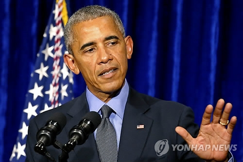 (LEAD) Obama strongly condemns N.K. nuclear test, vows to seek significant new sanctions - 1