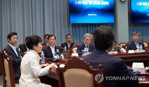 This photo, provided by the presidential office Cheong Wa Dae on Sept. 9, 2016, shows South Korean President Park Geun-hye presiding over a meeting of top security and foreign policy officials at the presidential office in Seoul. (Yonhap)