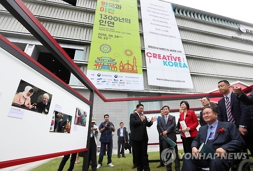 Dignitaries from Korea and Iran attend the ribbon-cutting ceremony of a special photo exhibition that celebrates the long-standing friendship between South Korea and Iran at the National Museum of Korean Contemporary History in Seoul on Sept. 28, 2016. (Yonhap)