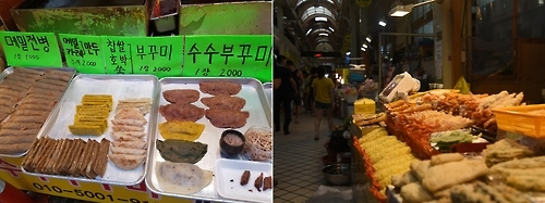 Unique and traditional dishes found at Sokcho tourist market. (Yonhap)