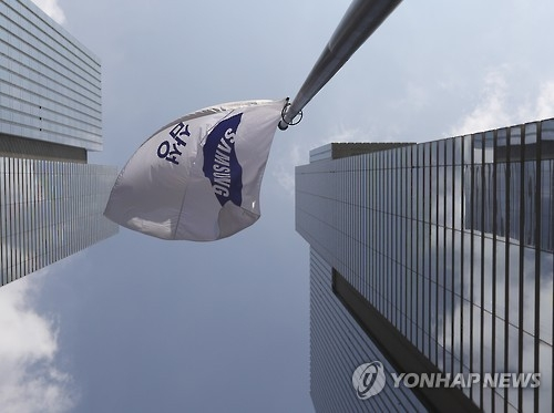 Samsung head's shares valued over 14 tln won - 1