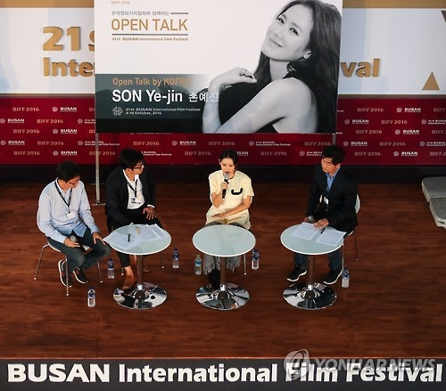 South Korean actress Son Ye-jin hosts an open talk session with local news reporters at the 21st Busan International Film Festival (BIFF) in Busan, 450 kilometers southeast of Seoul, on Oct. 8, 2016. (Yonhap)