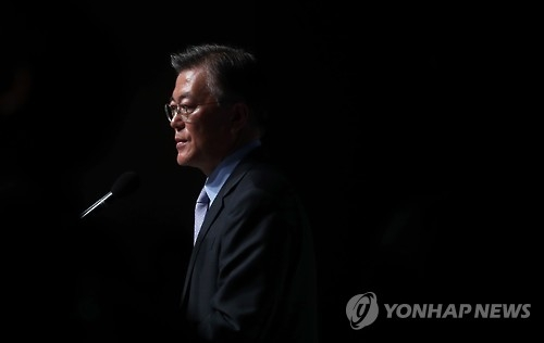Rep. Chung Jin-suk, the floor leader of the ruling Saenuri Party (Yonhap)
