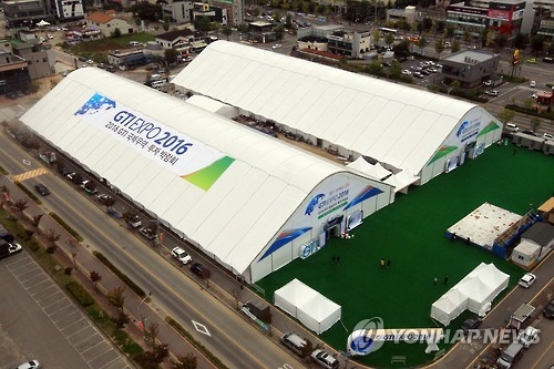 This photo, taken on Oct. 12, 2016, shows the venue of an international trade and investment fair of the Greater Tumen Initiative, an economic cooperation body in the Northeast Asian region, in Sokcho, a coastal city in the northeastern South Korean province of Gangwon. (Yonhap)