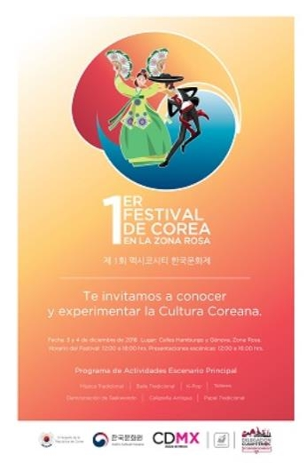 This image, released by the Mexico-based Korean Culture Center on Dec. 1, 2016, shows a poster about a two-day inaugural festival on Korean culture in Mexico City that will open on Dec. 3. (Yonhap)