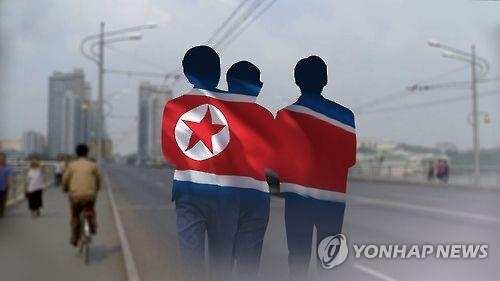 (LEAD) Number of N.K. defectors up 16.7 pct on-year in first 11 months - 1
