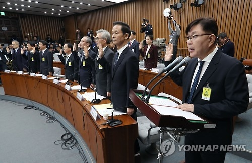 (3rd LD) Parliament hearing focuses on Park's alleged inaction during ferry disaster