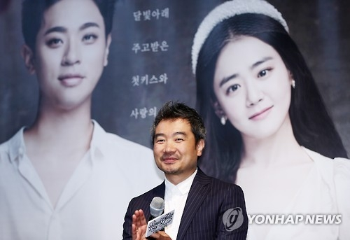 S. Korean director to stage PyeongChang Winter Olympics ceremonies