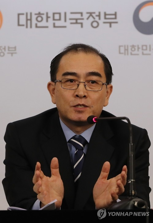 Yonhap News key source of outside info for N. Korean diplomats: N.K. diplomat - 1