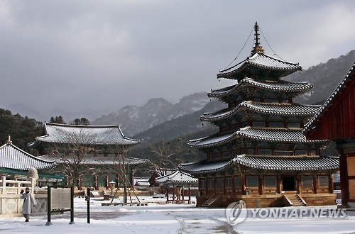 S. Korea seeks to put mountains temples on World Heritage List