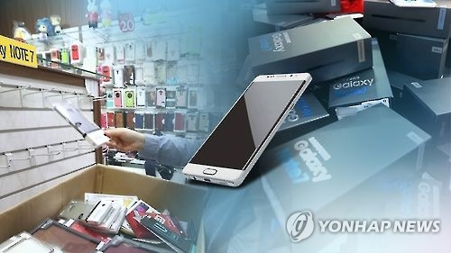 Samsung to limit Note 7 battery charge to 15 pct in S. Korea from Monday - 1