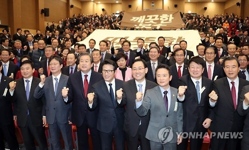 Promoters of the planned New Conservative Party for Reform pose for a photo at Seoul-based National Assembly on Jan. 5, 2017. (Yonhap)