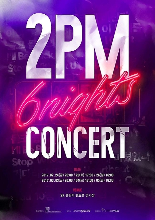 "This image provided by JYP Entertainment shows the poster for K-pop boy band 2PM's upcoming concert series titled ""6nights."" (Yonhap)"