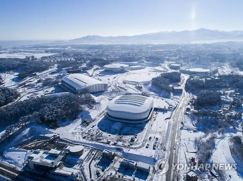 As Winter Olympics nears G-1 year mark, S. Korea moves to kick-start festivities