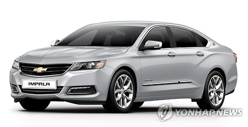 The Chevrolet Impala by GM Korea Co., the South Korean unit of U.S. carmaker General Motors Co. (Photo courtesy of GM Korea)