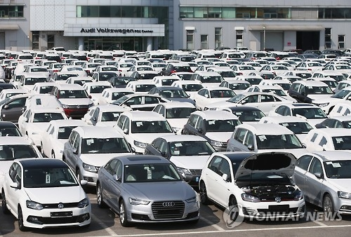 This file photo, taken on June 1, 2016, shows Audi Volkswagen Korea's pre-delivery inspection center in Pyeongtaek, about 70 kilometers south of Seoul. The Seoul Central District Prosecutors' Office said on the day it confiscated some 950 units from the center. (Yonhap)