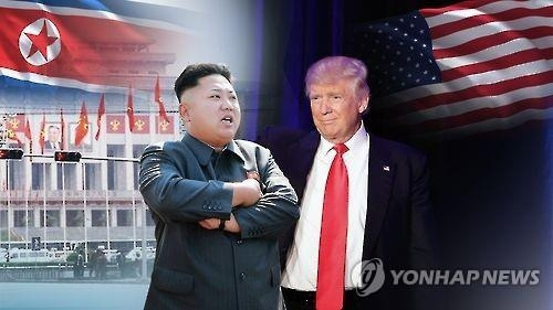 N.K. vows dual pursuit of nukes, economy ahead of Trump's inauguration - 1