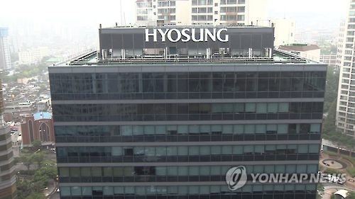 Hyosung forecast to have logged upbeat earnings in 2016 - 1