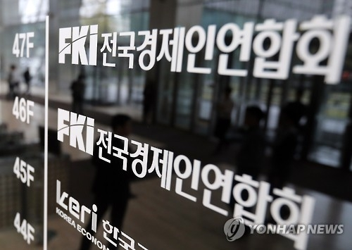 (LEAD) Samsung Electronics leaves top business lobby amid scandal - 2