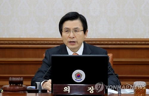 Acting President and Prime Minister Hwang Kyo-ahn speaks during a Cabinet meeting at the central government complex in Seoul on Feb. 7, 2017. (Yonhap)