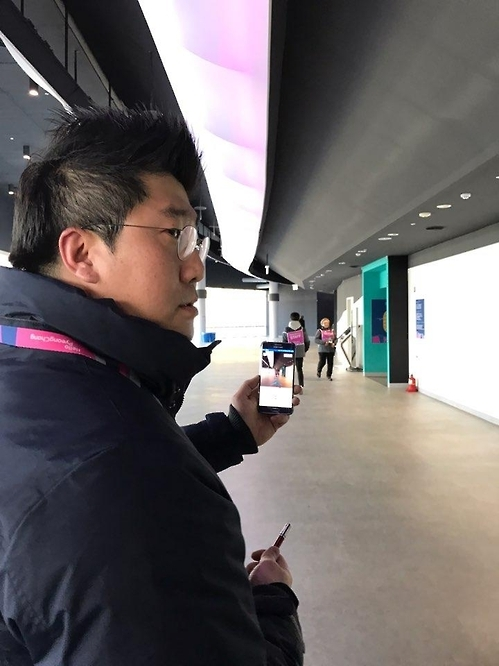 A KT Corp. official shows an augmented reality (AR)-assisted map at Gangneung Ice Arena, the venue for figure skating and short track speed skating at the PyeongChang Games, on Feb. 16, 2017. (Yonhap)