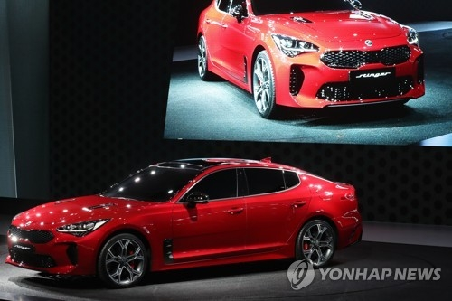 Kia Motors' Stinger sports sedan to be launched locally in the first half (Yonhap file photo)