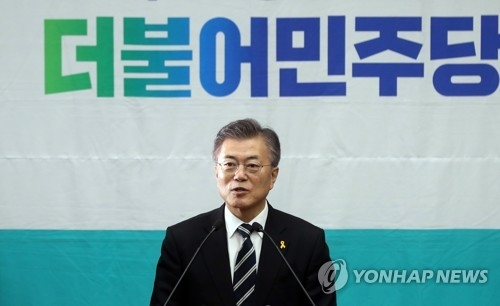 Moon Jae-in, the presidential nominee of the largest Democratic Party, speaks during a meeting of party lawmakers at the National Assembly on April 4, 2017. (Yonhap)