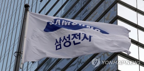 The logo of Samsung Electronics Co. (Yonhap)