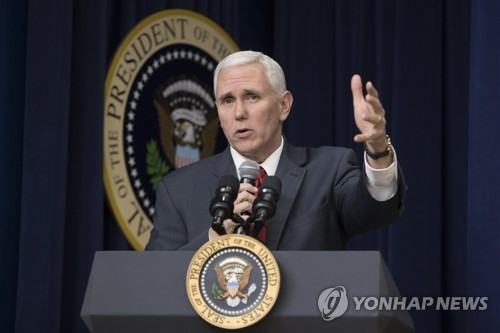 (LEAD) U.S. Vice President Pence to visit South Korea on first trip to Asia-Pacific - 1