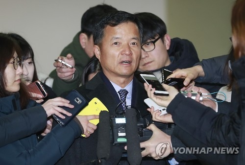 S. Korean ambassador to Myanmar offers to resign following revelation on Choi's involvement in appointment - 1