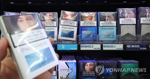 Cigarettes contain 7 human carcinogens: report - 1