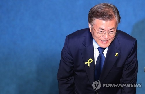 South Korea's President-elect Moon Jae-in bows to his supporters following his declaration of victory in the presidential election held May 9, 2017, in a ceremony held in Seoul. (Yonhap)