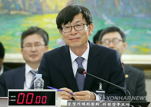 Fair Trade Commission Chairman-designate Kim Sang-jo attends a parliamentary confirmation hearing at the National Assembly in Seoul on June 2, 2017. (Yonhap)