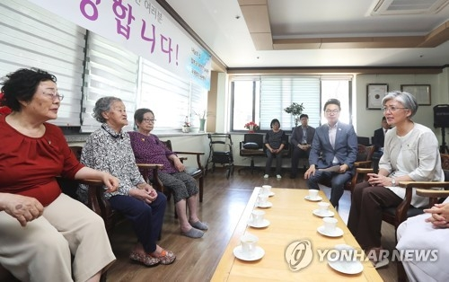 FM designate says victims should be at center of resolving comfort women issue - 1