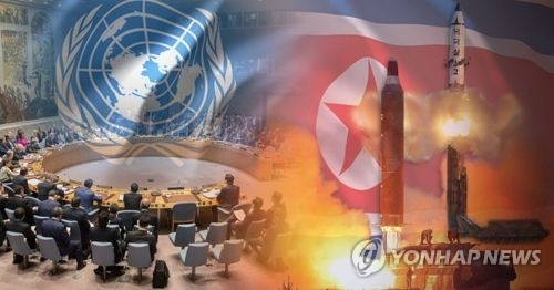 Seoul voices support for latest U.N. sanctions against N. Korea - 1