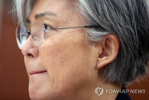 Foreign Minister-nominee Kang Kyung-wha (Yonhap)