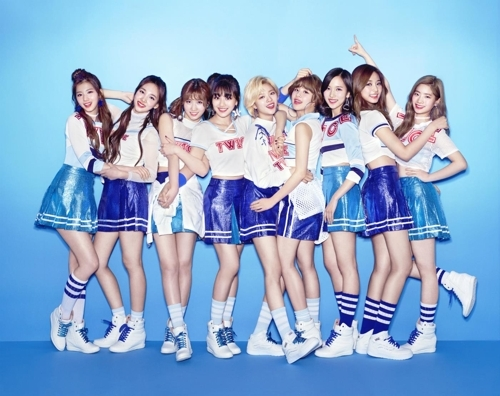 A promotional photo for K-pop girl group TWICE. (Yonhap)