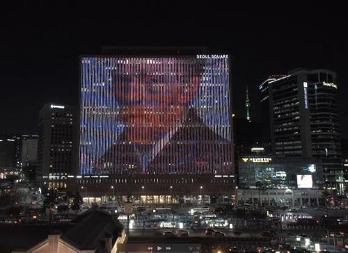 The image provided by the Ministry of Culture, Sports and Tourism shows media art on display on the wall of Seoul Square in central Seoul. (Yonhap)