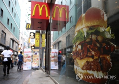 A file photo of a McDonald's store in central Seoul, on July 7, 2017. (Yonhap)